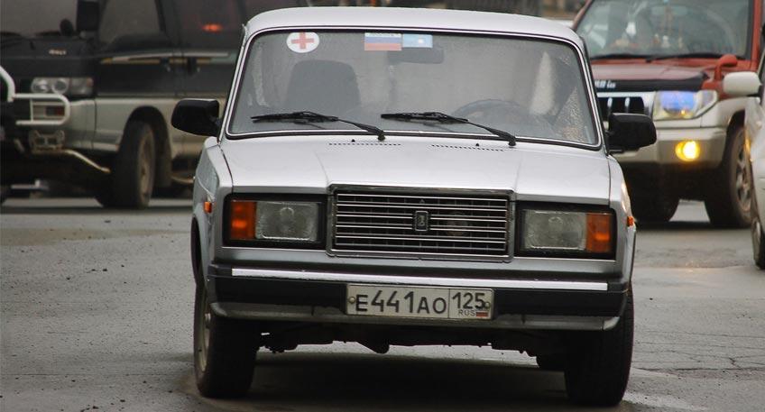 POKA heißt tschüss auf Russisch